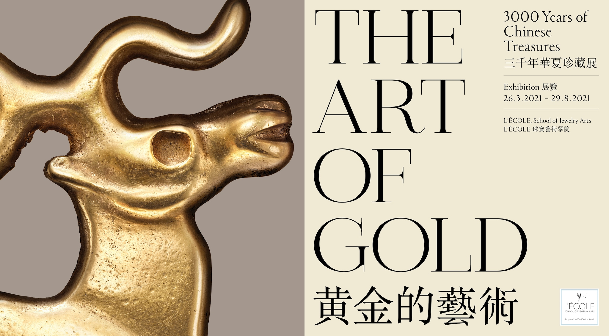 The Art of Gold